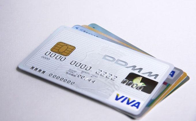 ブログアイキャッチ クレジットカード1