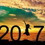 2017年新年