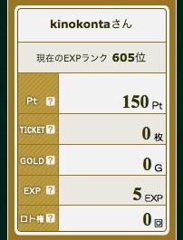 ミリオンゲームDX-1