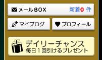 ミリオンゲームDX-2