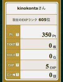 ミリオンゲームDX-4