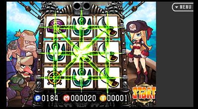 ミリオンゲームDX-6